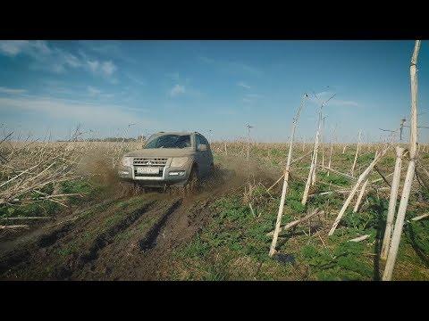 Все о Mitsubishi Pajero 4 бензин 3.0 обзор. Проверим его на бездорожье