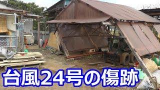 台風被害で倒れた小屋を引き起こしてみる(/・ω・)/