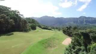Royal Hawaiian Golf Course Hawaii Tee Times Aerial Video