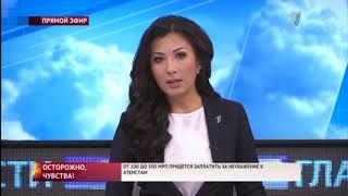 Главные новости. Выпуск от 28.08.2017
