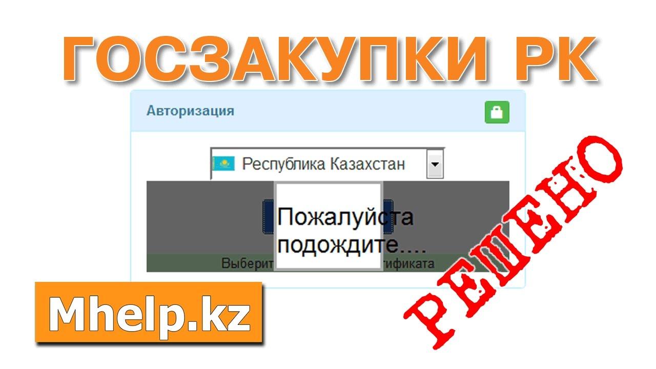 Электронная подпись для егаис в томске – купить jakarta для егаис. Приобрести аппаратный крипто-ключ с записанным сертификатом кэп вы.