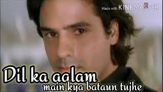 Dil Ka aalam lyrics song ! Aashiqui ! Kumar Sanu