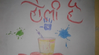 how to draw holi images mv drawing