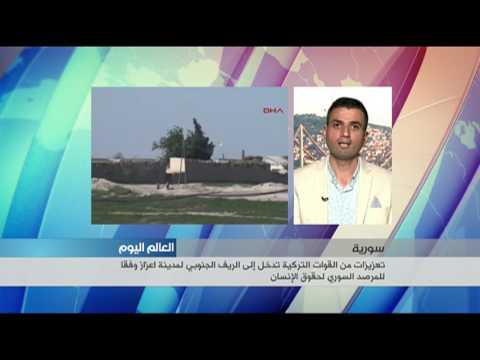 تعزيزات من القوات التركية تدخل إلى الريف الجنوبي لمدينة اعزاز وفقا للمرصد السوري لحقوق الانسان