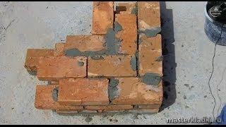 видео кладка кирпича цоколя