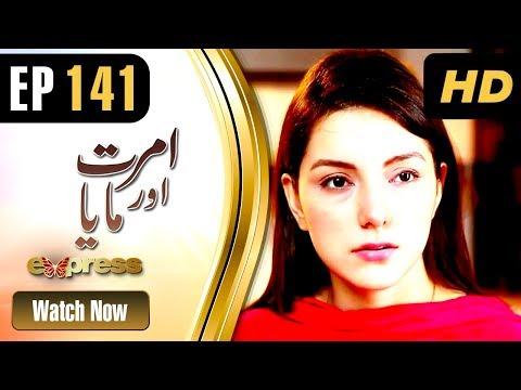 Amrit Aur Maya - Episode 141 - Express Entertainment Dramas