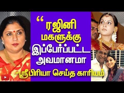 Rajini daughter Aishwarya teased by Rajinikanth's co actress Sri Priya | Controversial SPeech