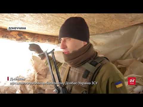 24 Канал: Окупаційні війська Росії не припиняють обстрілювати...