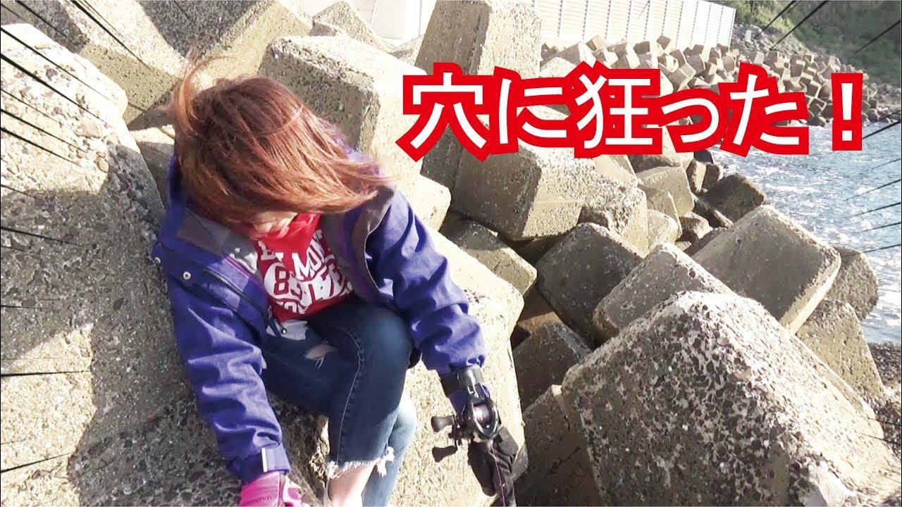 アクア卍 釣りスギ四平