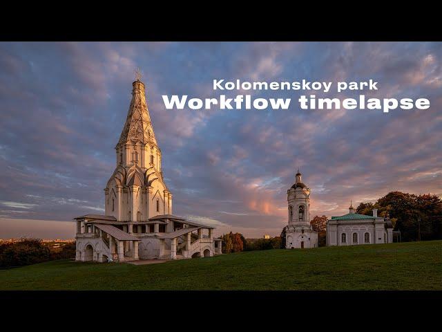 Kolomenskoy park in Moscow, workflow timelapse XXXIII