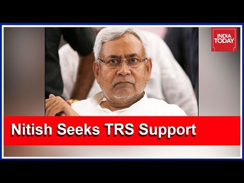 CM Nitish Kumar Seeks Telangana CM's Support For NDA Pick Harivansh Singh