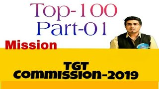 HP allied Services & TGT commission-Top_100(Part-01)