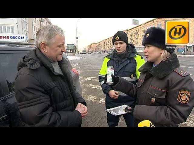 ГАИ поздравила водителей с Днём защитников Отечества