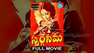 Swarga Seema Full Movie | Chittor V Nagaiah, Bhanumathi | B N Reddy | Ogirala Ramchandra Rao thumbnail