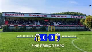Lentigione-Sasso Marconi 1-0 Coppa Italia Serie D