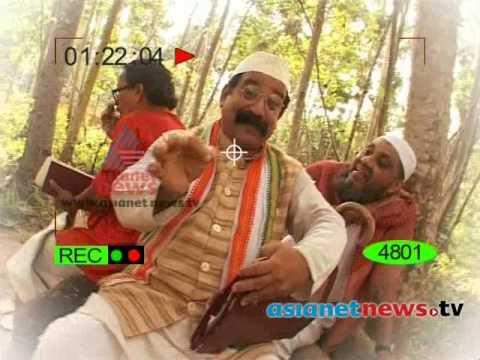 Rahul Gandhi not to prime minister candidate :Munshi, 17th Jan 2014 മുന്ഷി