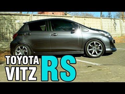 МУЖСКАЯ МАШИНА! Повзрослевший Toyota VITZ RS на механике, 2011