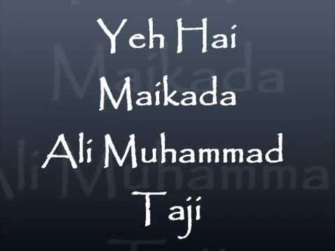 yeh-hai-maikada-ali-muhammad-taji