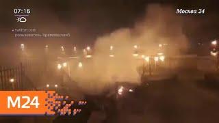 Смотреть видео Пожар на Храмовой горе в Иерусалиме потушен - Москва 24 онлайн