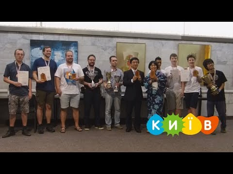 ESC/WOSC Kiev 2017