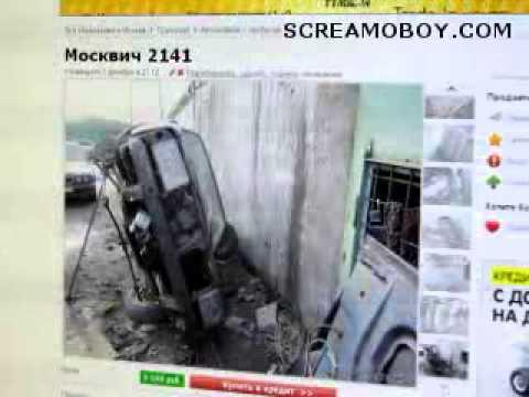 Москвич 2140 1980 года AVITO