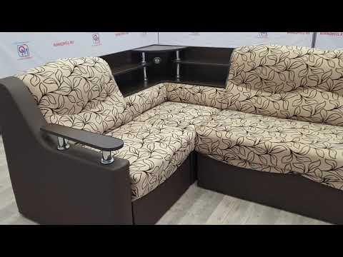 Отличная Мебель 51  Купить угловой диван Д-67 в Мурманске