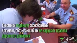Полицейские Алматы дали письменное обещание не нарушать ПДД