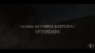 Παλαιά λατομεία Ελευσίνας (The old quarrys) | AfterDark Project | Episode 2 Trailer