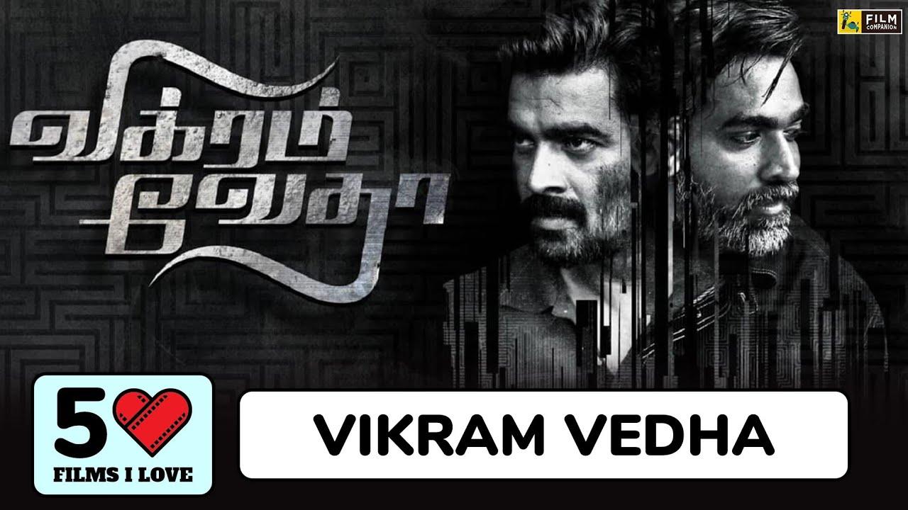Vikram Vedha | 50 Films I Love | Anupama Chopra | R Madhavan, Vijay Sethupathi | Film Companion