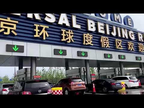 Universal Studios Beijing opens after two-decade wait