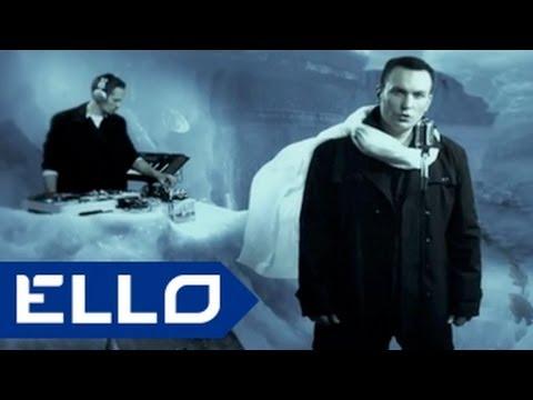Паша Любченко - Небесные часы / ELLO UP^ /