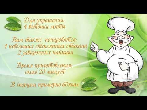 Иван-Чай — полезные свойства, описание, видео, фото