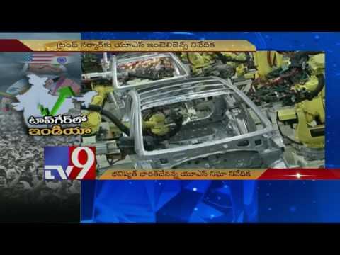 Future belongs to India, says US Intelligence - TV9