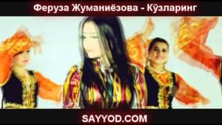 Feruza Jumaniyozova - Ko'zlaring