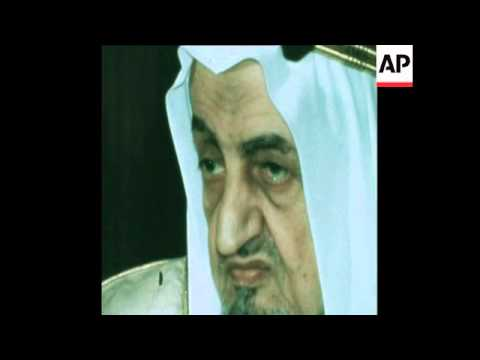 SYND 25 3 75 FILE / ARCHIVE FOOTAGE OF KING FAISAL OF SAUDI ARABIA