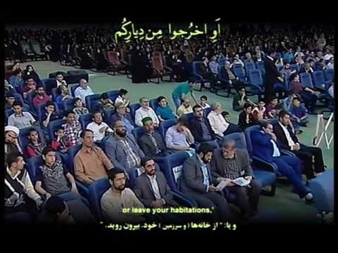 raden harmoko  semi final mtq internasional di iran 2016