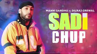 Sadi Chup (Full Audio) | Manni Sandhu | Dilraj Grewal | Har-G | Latest Punjabi Song 2019
