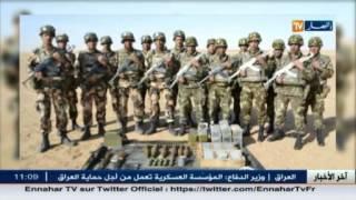 الجيش يكشف عن مخبئ للأسلحة و ذخيرة ببرج باجي مختار