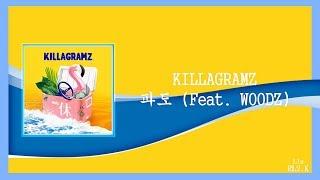 Gambar cover [繁中韓字]KillaGramz (킬라그램) - 파도(Feat. WOODZ)