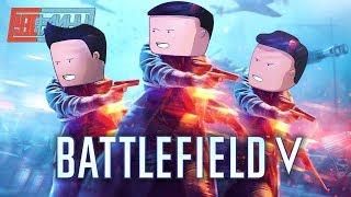 Уэс, Флинн и Бармен убивают в Battlefield V