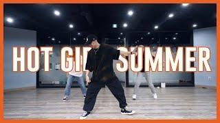 TAEWAN CLASS | Megan Thee Stallion - Hot Girl Summer | E DANCE STUDIO | 이댄스학원