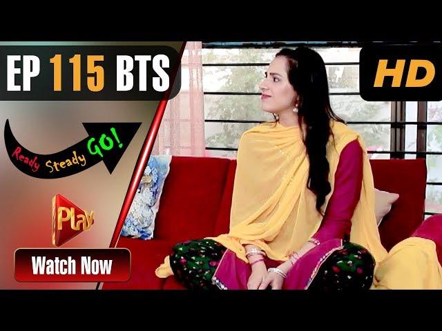Ready Steady Go - Episode 115 BTS | Play Tv Dramas | Parveen Akbar, Shafqat Khan | Pakistani Drama