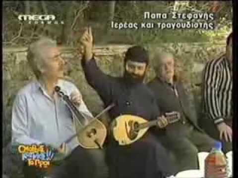 ΒΡΥΣΕΣ, ΑΓΙΟΥ ΒΑΣΙΛΕΙΟΥ ΣΤΟ ΜΕGA CHANNEL 2004