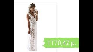 Покупки Одежды с AliExpress -  прозрачное летнее платье