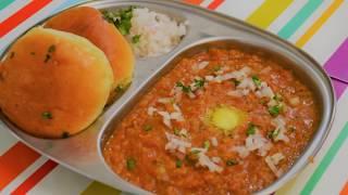 masala pav bhaji recipe