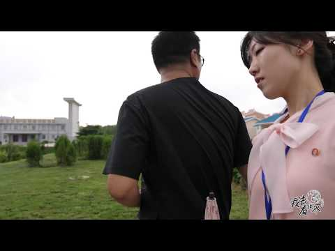 DPRK18: Go to the cooperative farm in Pyongyang, North Korea, and the ordinary people's home.