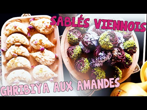 sablÉs-viennois-au-chocolat,-ghribiya-aux-amandes- -recette-gâteau-aïd-2020