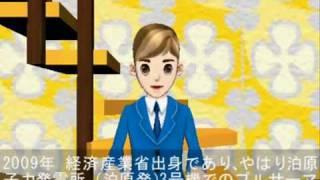 北海道■高橋はるみ知事とは?