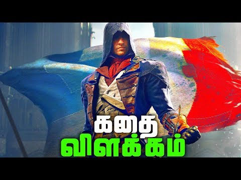 Assassins Creed UNITY Full Story - Explained in Tamil (தமிழ்) thumbnail