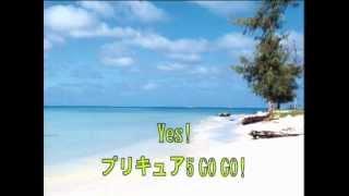 Download Video プリキュア5、フル・スロットル GO GO!(カラオケ) MP3 3GP MP4